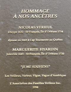Photo de la plaque Verieul et Hiardin à Joinville